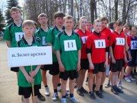 Участие в легкоатлетической эстафете, посвящённой Дню Победы.